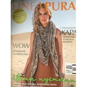 Журнал Lana Grossa Linea Pura-13