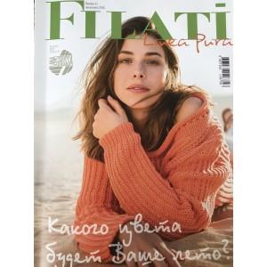 Журнал Lana Grossa Linea Pura 11