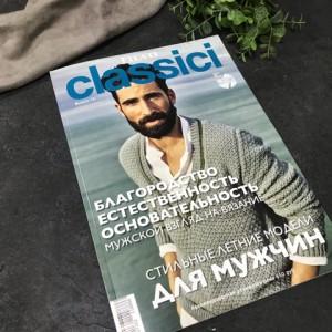 Журнал Lana Grossa Classici -выпуск 16