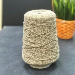 Пряжа носочная Magreb Mouline 181 (карамель)