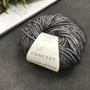 Пряжа Katia by Concept Cotton-Merino 107 (мокрый асфальт)