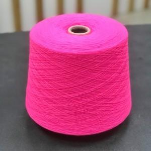 Harmony 8594155 (розовый неон)