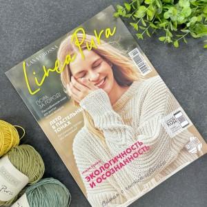 Журнал Lana Grossa Linea Pura - 14