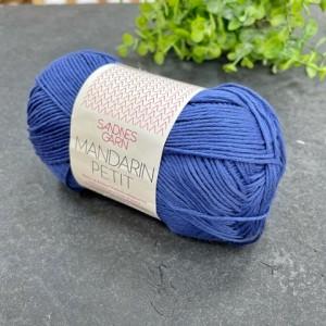 Пряжа Sandnes Garn Mandarin Petit 5844 (королевский синий)